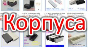 http://alielectronics.net/wp-content/uploads/2016/03/Bezimeni-1-199-300x167.jpg