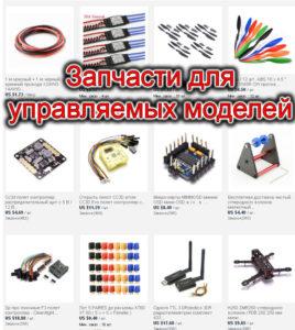 http://alielectronics.net/wp-content/uploads/2016/04/Bezimeni-1-41-268x300.jpg